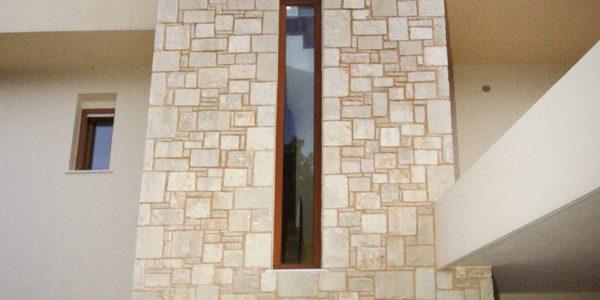 παράθυρα σταθερά